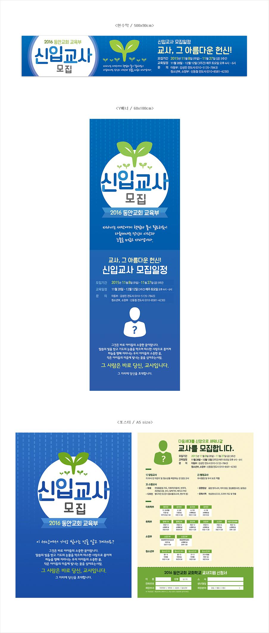 dongan_banner02.jpg