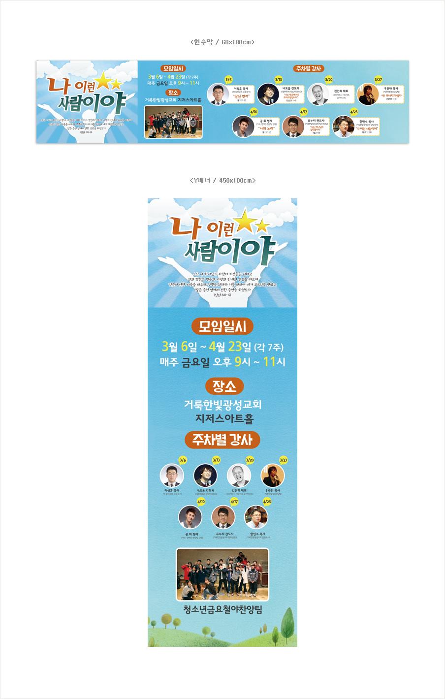 ks_banner01.jpg