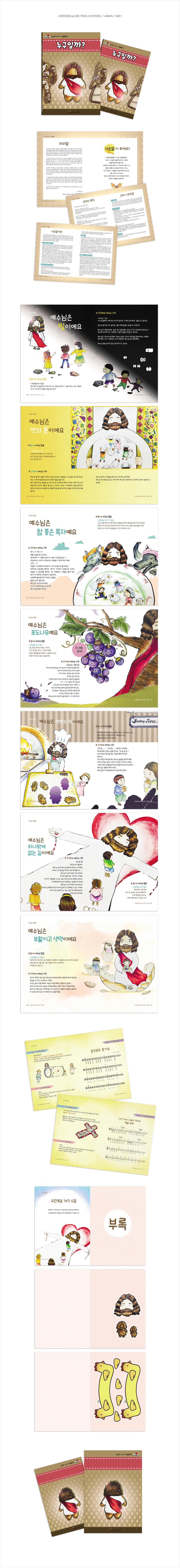 ks_book01.jpg